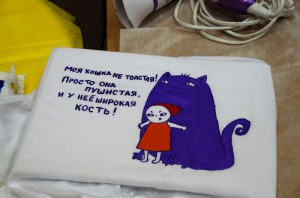 hand made футболка