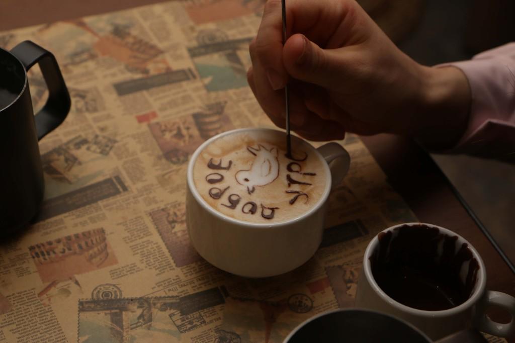 кофе мастер класс