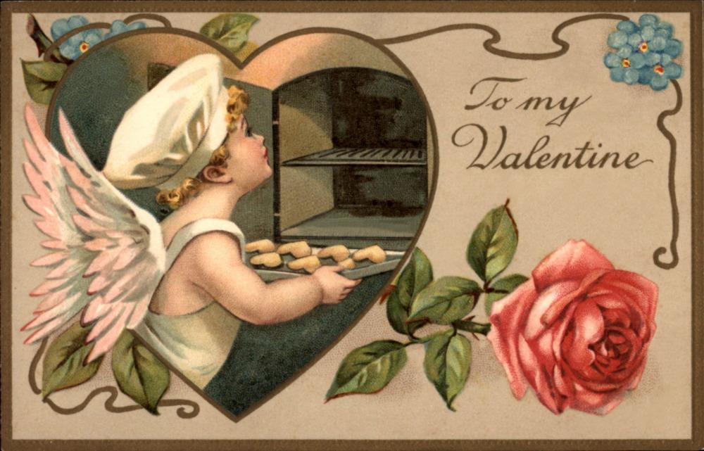 День влюблённых 14 февраля