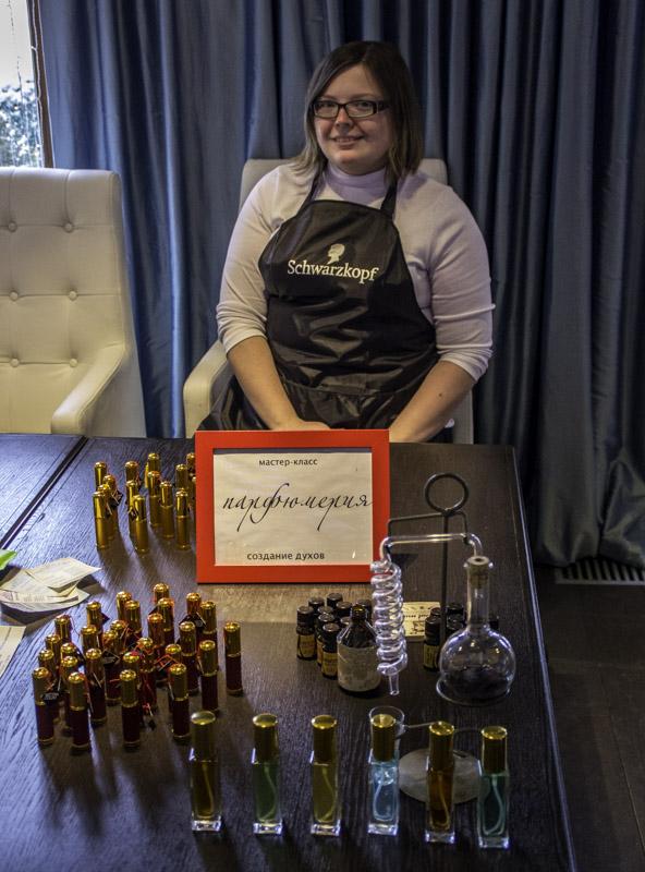 заказать парфюмерный мастер класс на мероприятие