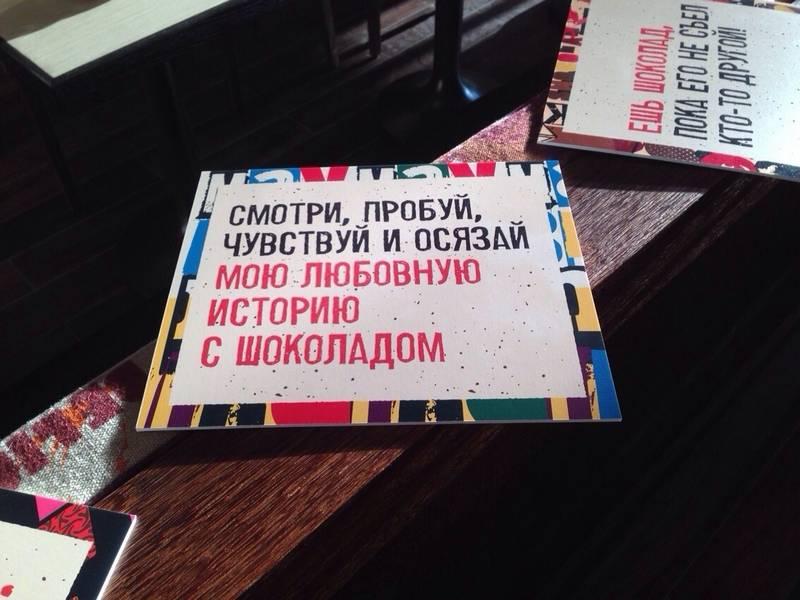 шоколадный бар Max Brenner на цветном в москве открытие