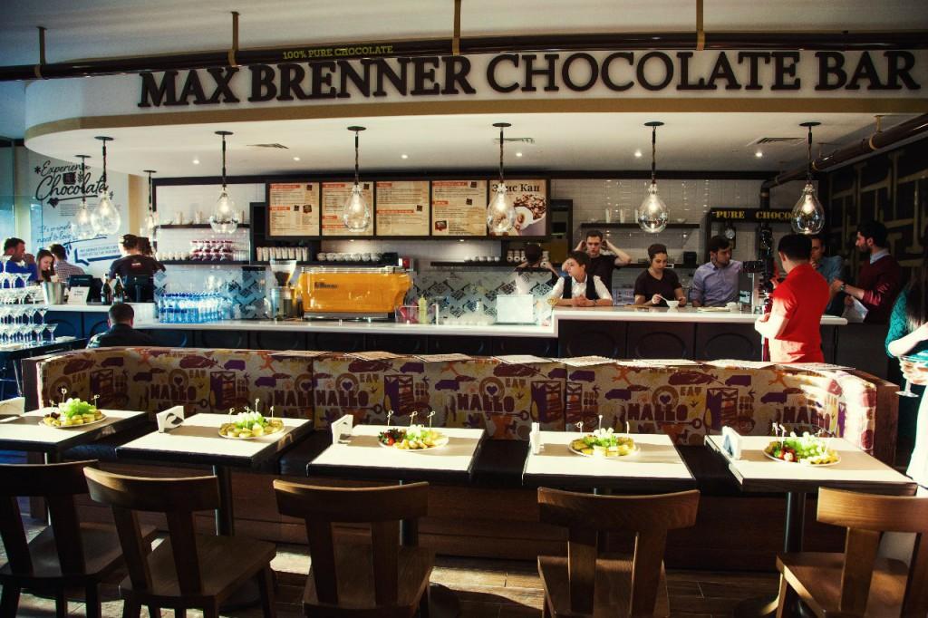 Макс Бреннер шоколад бар