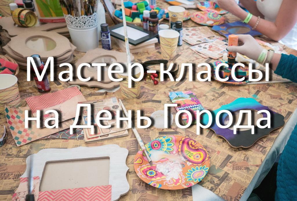 TeaArtStudio_paribas_04